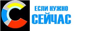 СКОРЫЙ.БАЙ